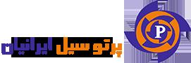پرتو سیل ایرانیان | مکانیکال سیل | آب بندی مکانیکی